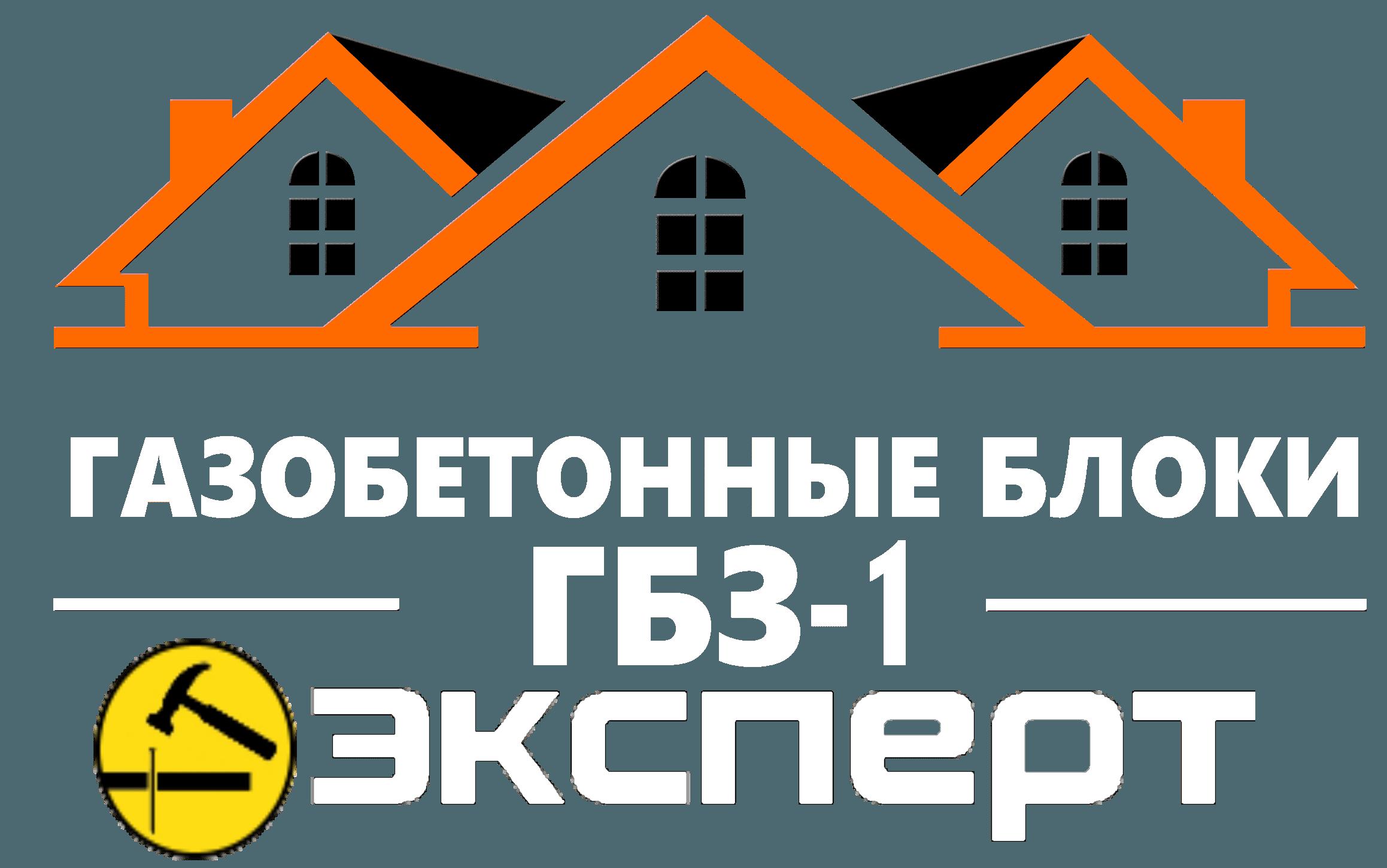 лого 2 1